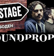 OPEN STAGE - SOUNDPROPHET