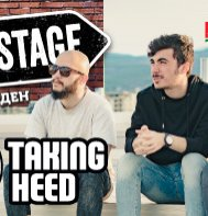 Open Stage Presents 7 Years Taking HEED