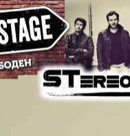 OPEN STAGE with STEREORUSH