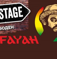 OPEN STAGE with ZAFAYAH