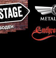 OPEN STAGE with Мetalwings and Enthronement