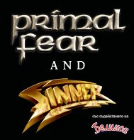 Primal Fear and Sinner