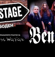 OPEN STAGE WITH BENDIDA