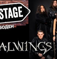 OPEN STAGE WITH METALWINGS