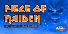 Iron Maiden Tribute by Piece of Maiden