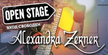 OPEN STAGE WITH ALEXANDRA ZERNER