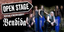 Open Stage Presents BENDIDA LIVE