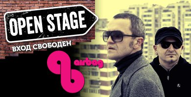 OPEN STAGE presents AIRBAG