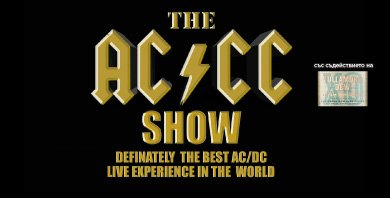 AC/CC SHOW - The Best AC/DC live experience