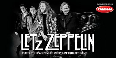 LETZ ZEPPELIN - EUROPE'S LEADING LED ZEPPELIN TRIBUTE BAND