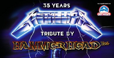 METALLICA TRIBUTE BY HAMMERHEAD
