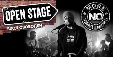 OPEN STAGE with NO MORE MANY MORE