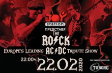 THE ROCK - AC/DC TRIBUTE