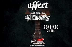 AFFECT представят: The Rolling Stones Forever